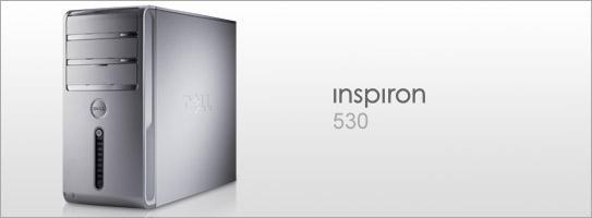 Inspiron 530