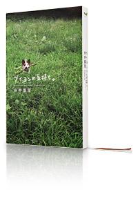 book_m