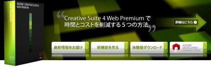 wp_marquee_roi_jp