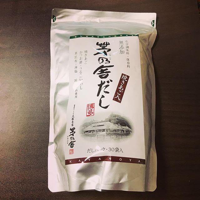 かやのやの出汁は美味しいので好き (Instagram)