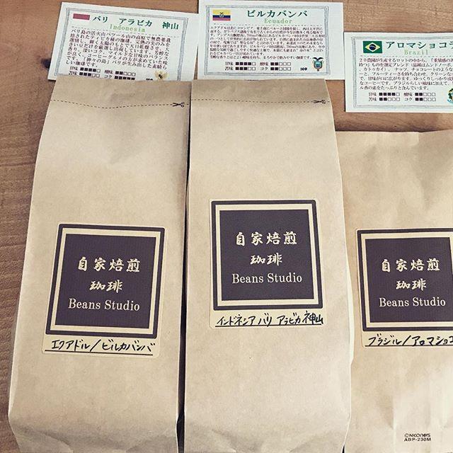 月初めに届くコーヒー。箱を開けるとふわっとくる香りに癒される。いつもありがとう。 (Instagram)