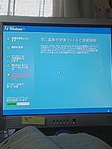 050519_1822~01.jpg
